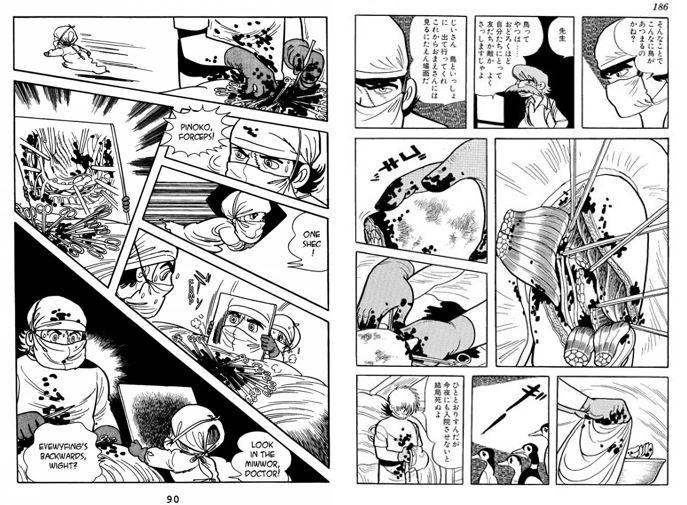 black-jack-manga.