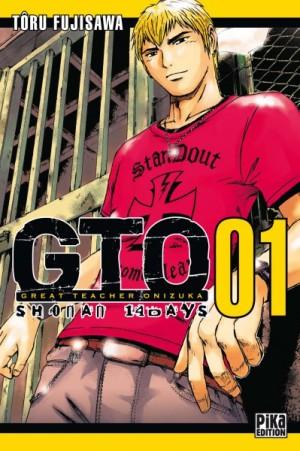 gto-shonan-14-days-1-pika